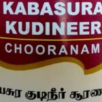 kabasura kudineer ingredients in tamil