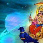 sani bhagavan pariharam in tamil
