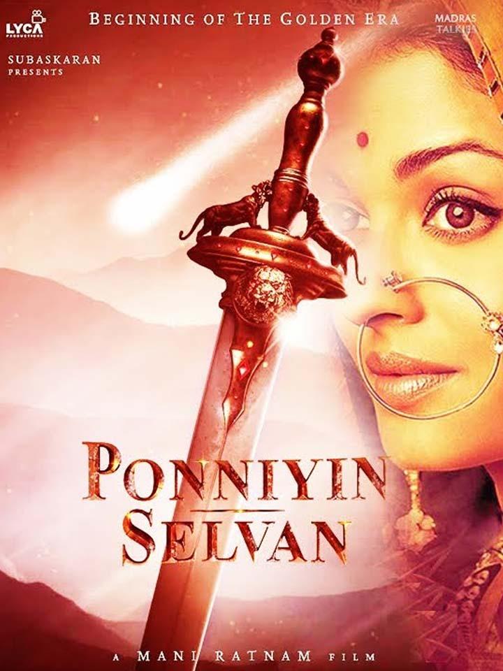Ponniyin Selvan Movie Public Review Tamil